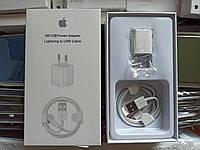 Зарядное устройство + кабель lightning Apple iPhone 5V 1A (MD814CH/A)