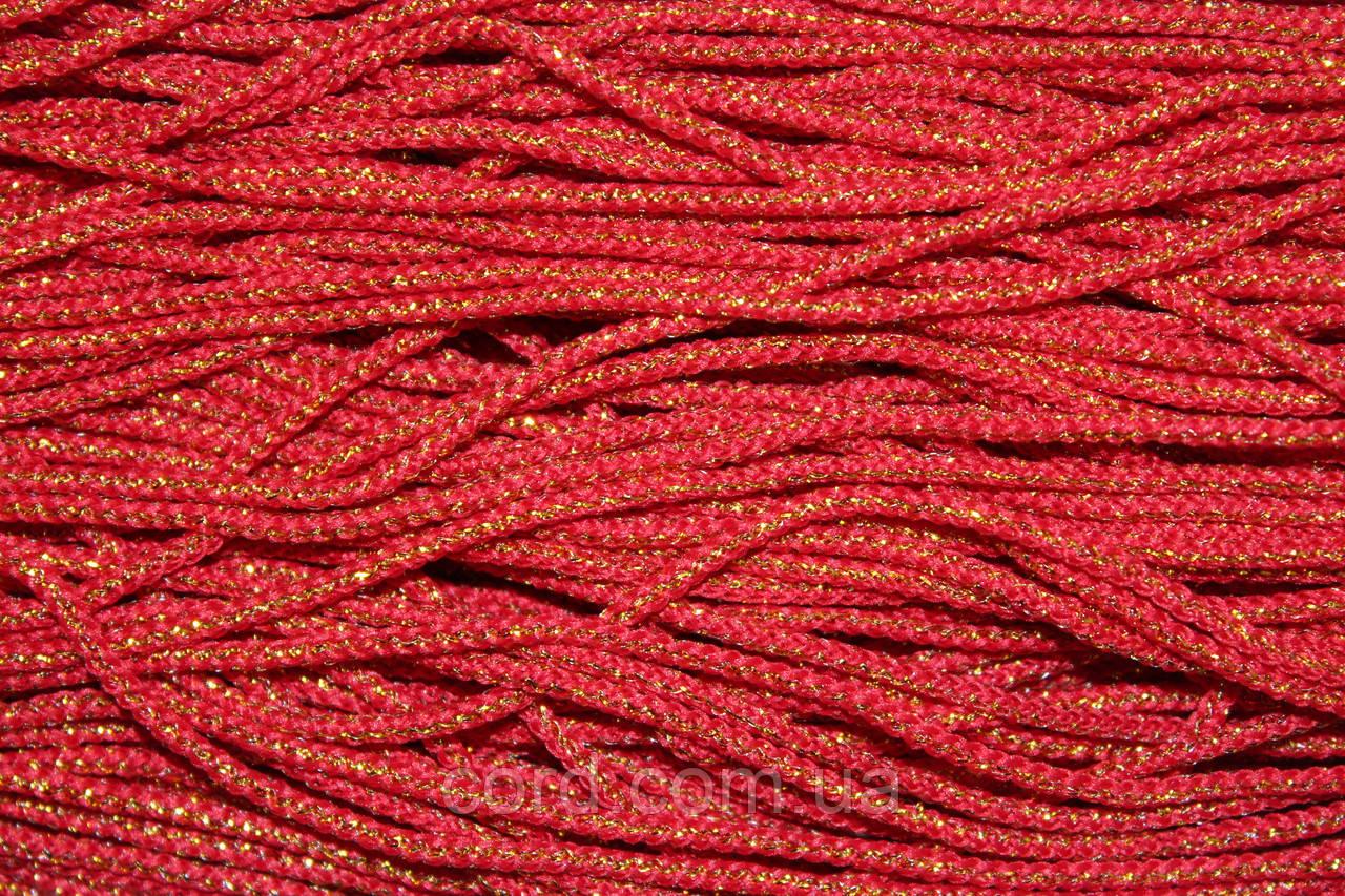 Шнур круглый 2,5 мм 100м красный + люрекс золото