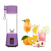 Беспроводной блендер портативный Smart Juice Cup Fruits USB Фиолетовый 4 ножа
