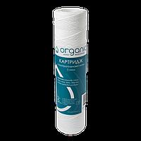 Картридж Organic 2,5 х 10, 5 мкм нитчастий для механічного очищення води