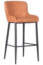 Барный стул Седл охра, фото 3