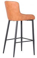 Барный стул Седл охра, фото 2