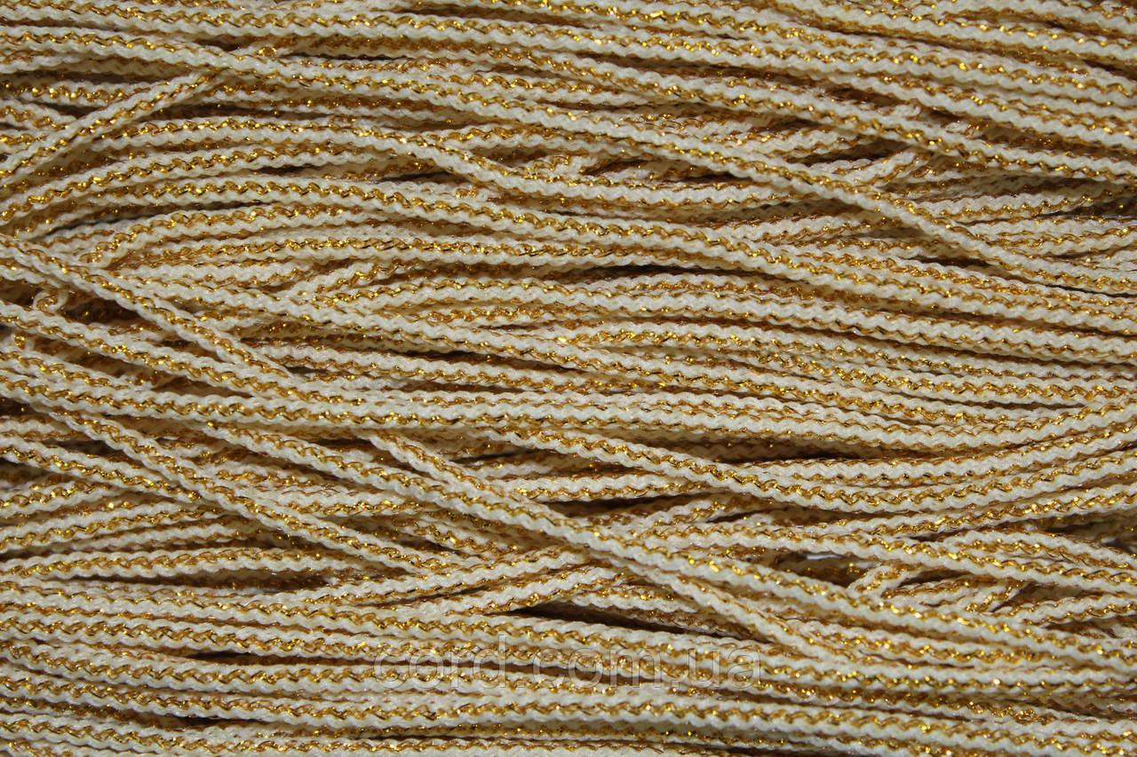 Шнур круглый 2,5 мм 100м белый + люрекс золото