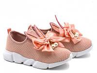 Детские кроссовки Cosby для девочки персикового цвета. Размер 31-36.