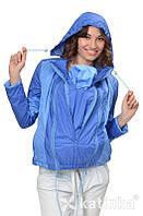 Легкая универсальная куртка-ветровка для беременных/слингокуртка 3 в 1, королевский синий/голубой, Katinka (S)