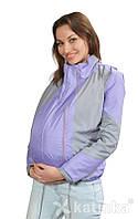 Легкая универсальная куртка-ветровка для беременных/слингокуртка 3 в 1, сиреневый/серый, Katinka (S)