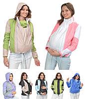Легкая универсальная куртка-ветровка для беременных/слингокуртка 3 в 1, ЛЮБОЙ ЦВЕТ И РАЗМЕР ПОД ЗАКАЗ, Katinka (бежевый/олива, S)
