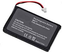 Аккумулятор DS-PA-Battery