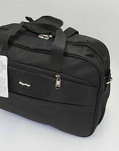 Дорожная сумка разных цветов 47х35х20 см