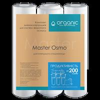 Комплект картриджів Master Osmo для систем зворотного осмосу (Х00004986)