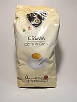 Кофе зерно 1 кг GALEADOR CREMA
