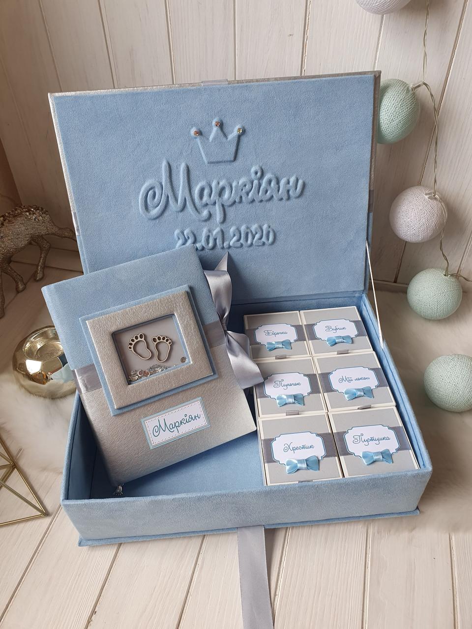 """Шкатулка для новорожденных """"Мамины сокровища"""" с фотоальбомом и коробочками для памятных вещей"""