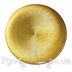 Тарелка керамическая обеденная Bailey Goldie 31 см (500-15)