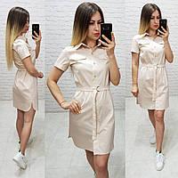 Платье женское АВА171, фото 1