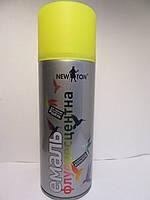 Эмаль флуоресцентная Newton Жёлтая RAL1026 400мл