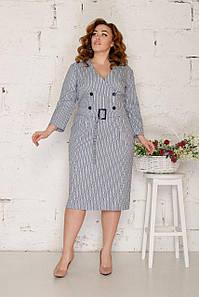 Стильное деловое платье в полоску 50-56 р