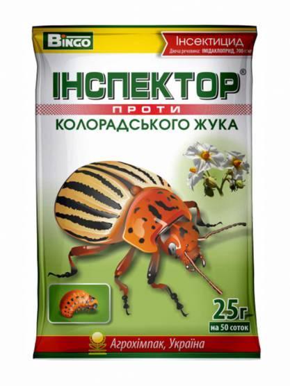 Инспектор против колорадского жука 1г