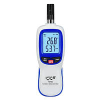 Измеритель влажности и температуры (термо гигрометр) цифровой 0-100%, -20-70°C WINTACT WT83