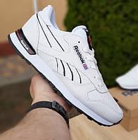 Мужские кроссовки Reebok Classic белые с чёрным. Живое фото. Реплика