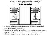 Шкаф 6-дверный Асти, фото 3