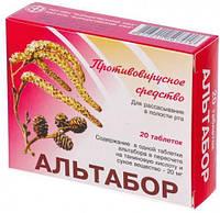 Альтабор 20 мг таблетки №20