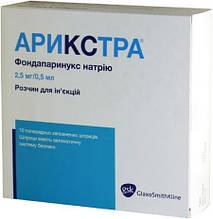 Арикстра 2,5 мг/0,5 мл раствор №10
