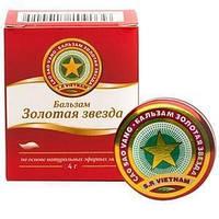 Бальзам Звезда 4 г