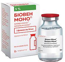 Биовен Mоно жидкость 50 мл