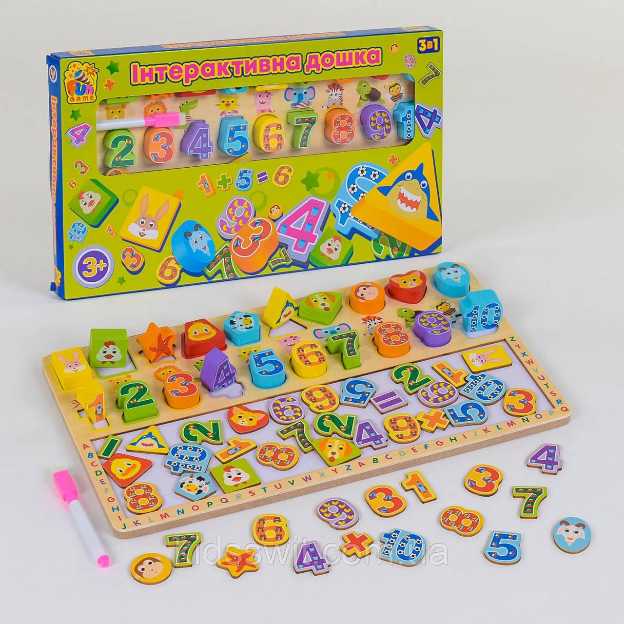 """Інтерактивна дощечка 3в1 від """"Fun game"""", навчальна, з маркером для малювання, в коробці, 7409"""