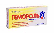 Гемороль суппозиторий ректальные №12