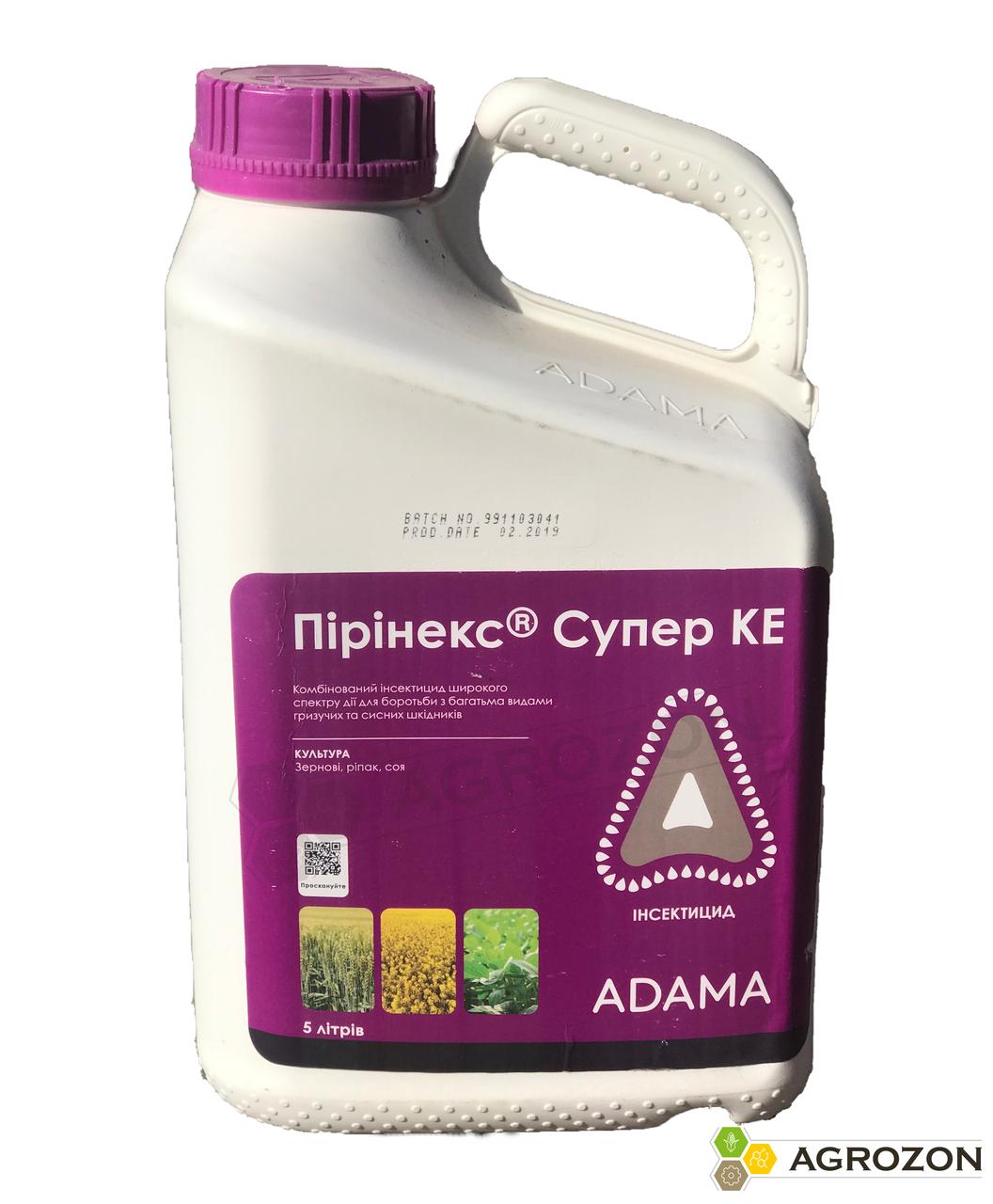 Инсектицид Пиринекс Супер (Нурел Д) ADAMA - 5 л