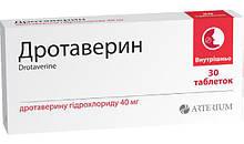 Дротаверин 0,04 г таблетки №30