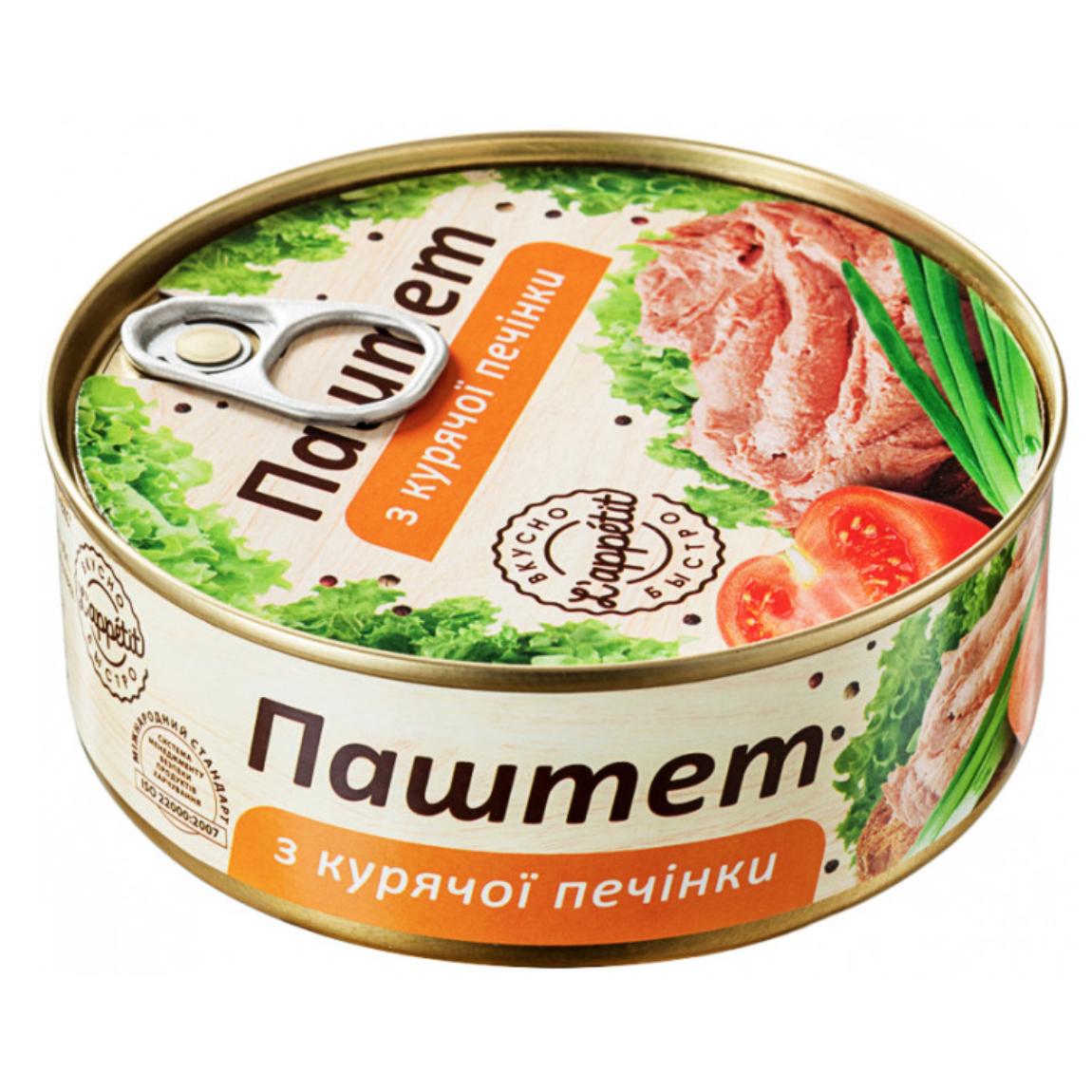 """Паштет из куриной печени """"L'APPETIT"""", 240 грамм"""