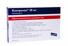 Контролок 20 мг таблетки №14