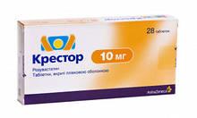 Крестор 10 мг таблетки №28