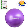 Мяч для фитнеса PROFI BALL (MS 1540) 65 см с насосом, фото 4