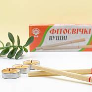 Фитосвечи ушные  для детей CHUDESNIK, фото 2