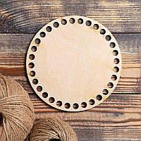 Круглое  донышко для вязания 18 см