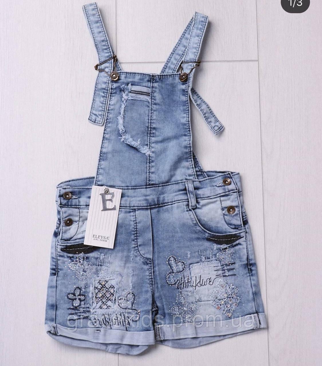 Детские джинсовые комбинезоны для девочек ELEYSA,разм 4-12 (турция)