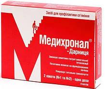 Медихронал Дарница 28,5 гранулы №2
