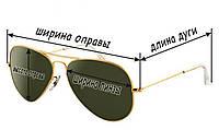 Солнцезащитные Очки тест НЕ ПРОДАЮТСЯ