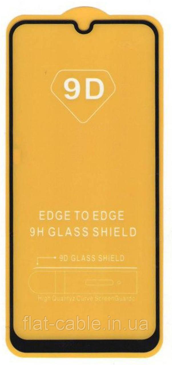 Защитное стекло для Samsung A205 Galaxy A20 (2019) 5D Черный (Тех пак)