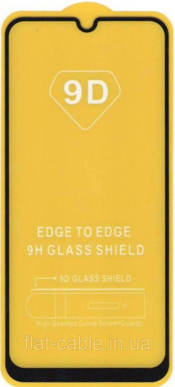 Защитное стекло для Samsung A505 Galaxy A50 (2019) 5D Черный (Тех пак)