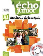Écho Junior A1 Méthode de Français - Livre de l'élève + DVD-ROM: Cle International / Учебник