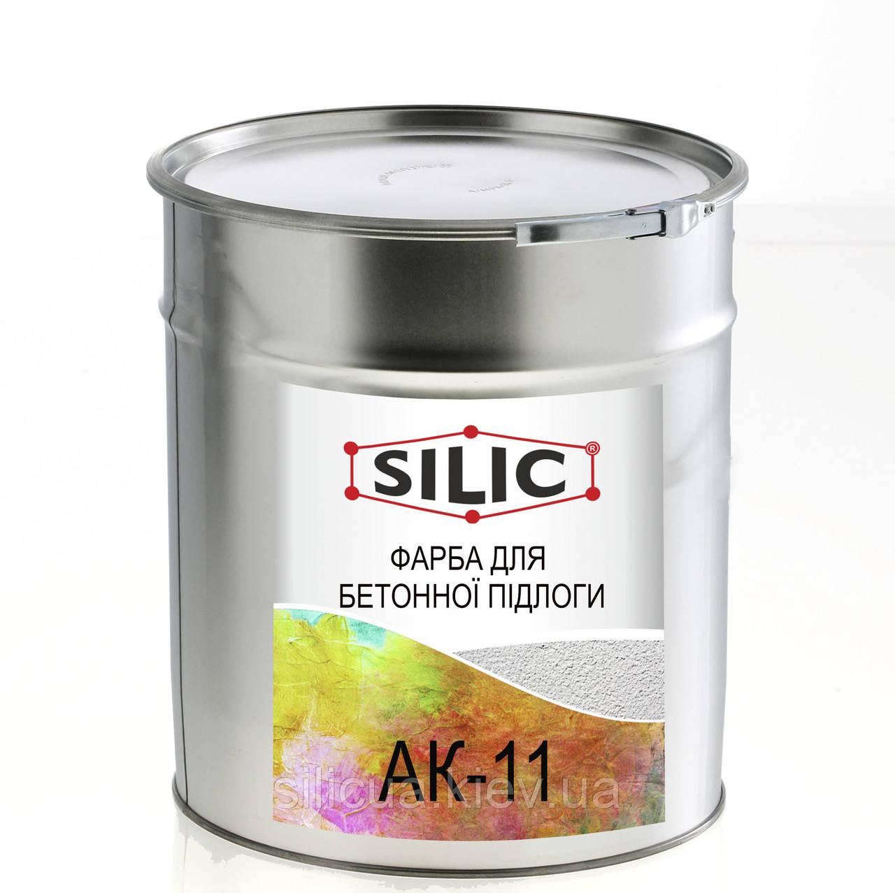 Краска для бетонных полов АК-11 красный