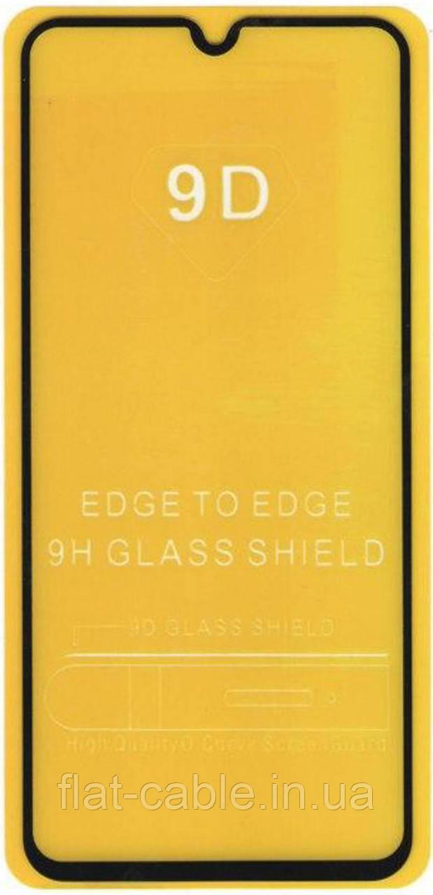 Защитное стекло для Samsung A705 Galaxy A70 (2019) 5D Черный (Тех пак)