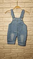 Комбинезон детский джинсовый голубой  4 года, фото 3