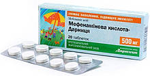 Мефенаминовая кислота 0,5 таблетки №20