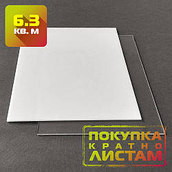 Акрил Plexima XT, опал, 1.8 мм