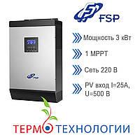 Солнечны инвертор гибридный FSP Xpert
